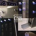 chungclock-2-72dpi