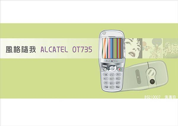 B9210007-AlcatelOT735