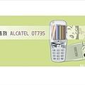 B9210007-AlcatelOT735