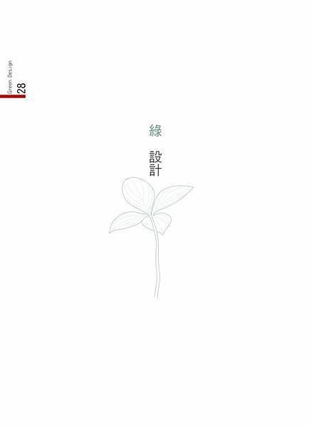 28 花燈1.jpg