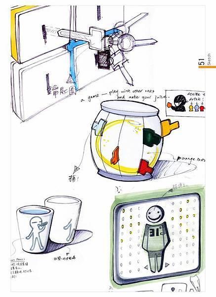 51 手繪1-sketch.jpg