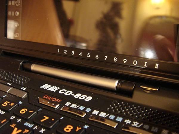 Besta CD-858Pro c.細節04-觸控筆收起.JPG