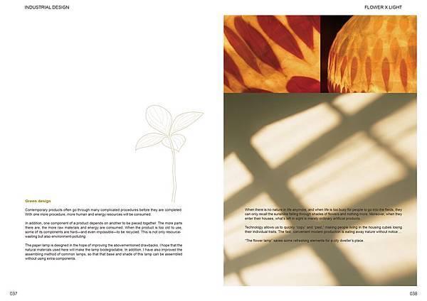 037038-flowerandlantern.jpg