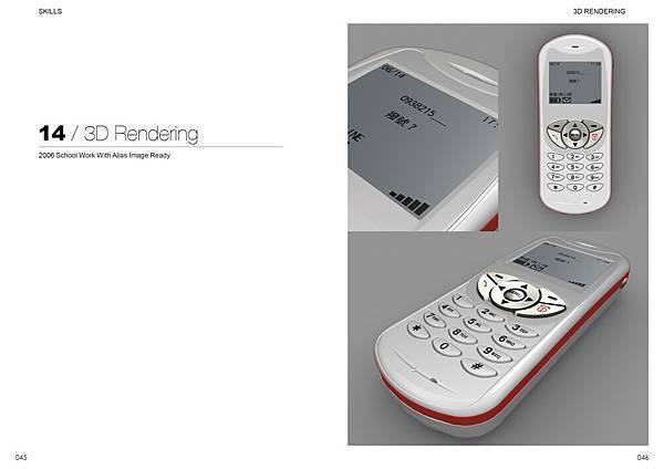 045046-3DRendering.jpg