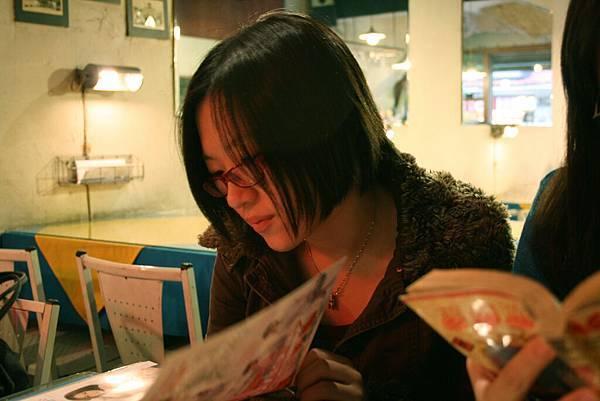 2009.01.02 - 世界大同