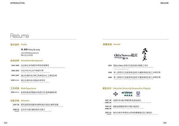 003004-resume.jpg