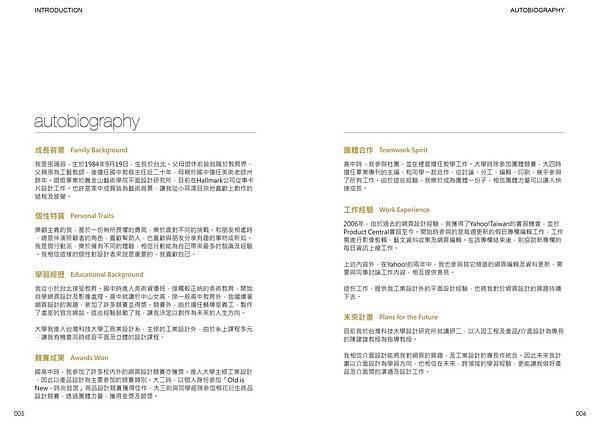 005006-autobiography.jpg