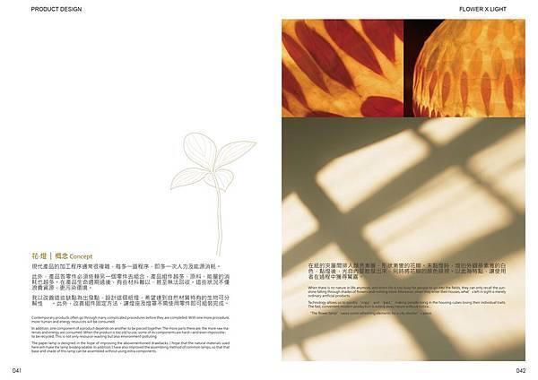 041042-flowerandlantern.jpg