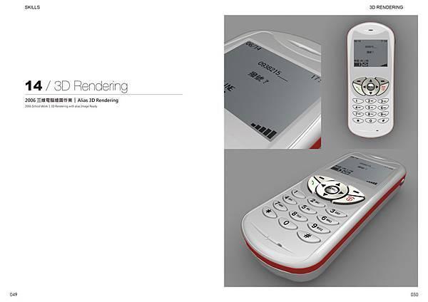 049050-3DRendering.jpg