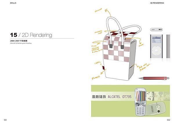 051052-2DRendering.jpg