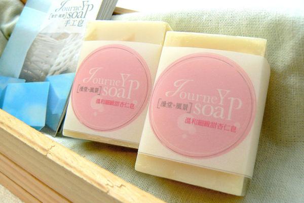 blog甜杏仁皂-1.jpg