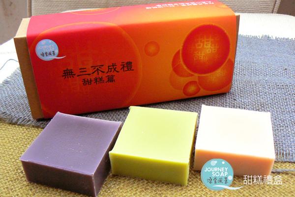 甜糕禮盒組2.jpg