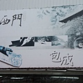 2011-11-19 080.jpg