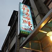 2012-3-18 001