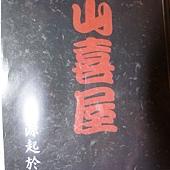 2012-8-10 002