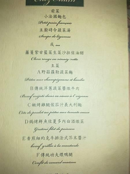 2011-6-1 002.jpg