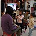 2010-12-25 010.jpg