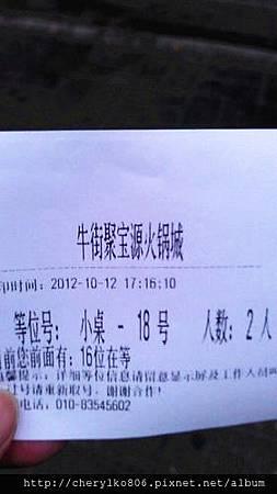 9AJR0gqERYayZqHLHV8qNA_副本.jpg