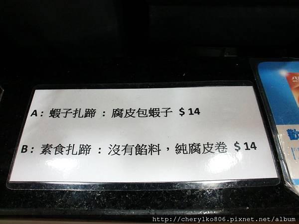 CIMG8488.JPG