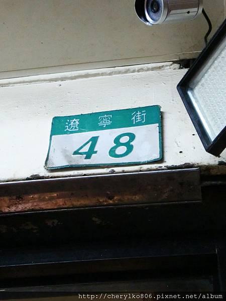 CIMG8667.JPG