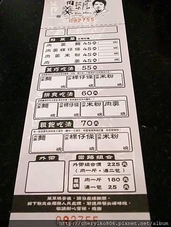 CIMG9089.JPG