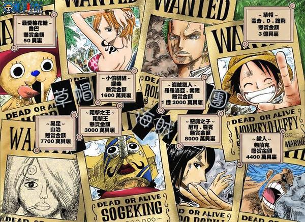 海賊王One Piece