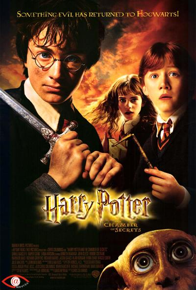 Harry Potter II and the Chamber of Secrets.jpg