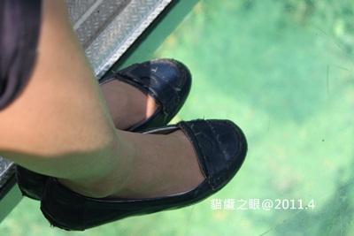 2011-04-27【貓空】 (40).JPG