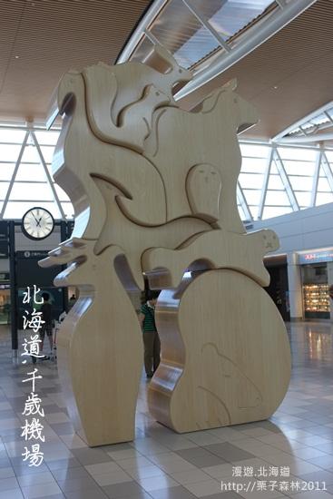 20110819千歲機場 (1).JPG