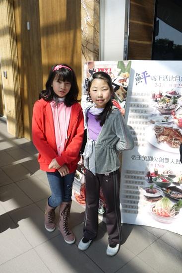 2012-02-05甜姊兒台中會 (1).JPG