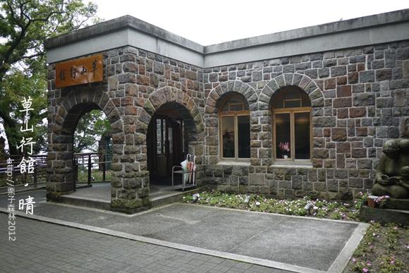 2012-04-19【遊記】草山行館和雪柔 (2).JPG