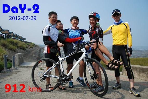 20120729-第二天 (2).jpg