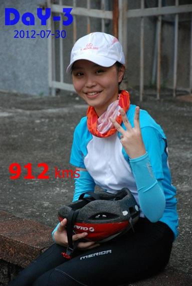 20120730-第三天 (4).jpg