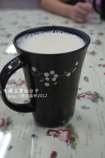 2012台中有機豆漿 (1).JPG
