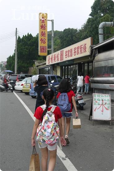 2012-08-06【遊記】食-三義-金榜麵館 (1).JPG