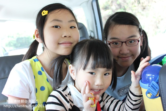 2013-03-10【金瓜石】昀妹妹同遊 (15).JPG