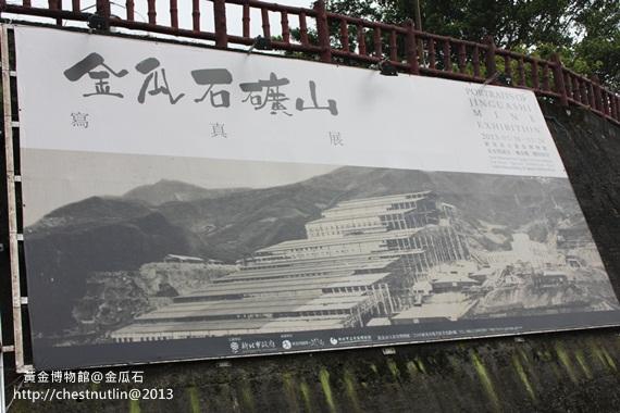 2013-03-10【金瓜石】昀妹妹同遊 (35).JPG