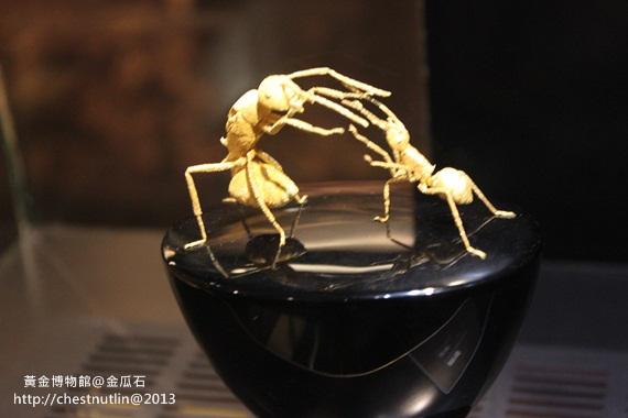 2013-03-10【金瓜石】昀妹妹同遊 (152).JPG