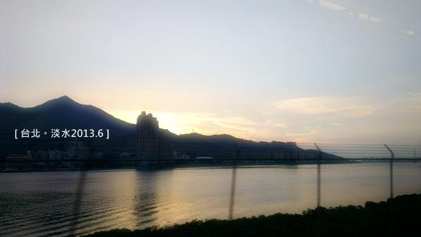 2013-06-01【五寶】淡水之旅 (3)S.jpg