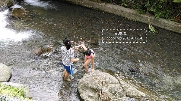 20150714[O]廖家之溪暑樂趣 (5).jpg