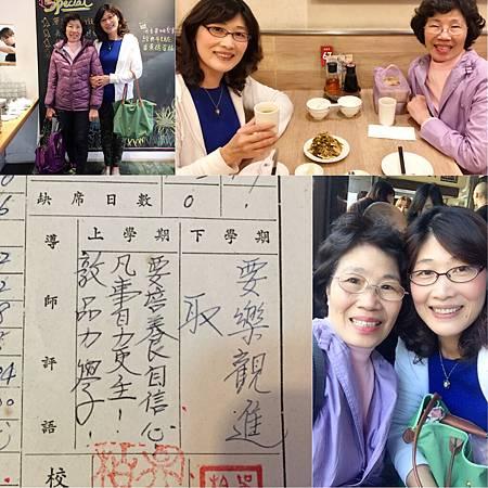 20170217[西園]秀琴老師 (22) - 複製.JPG