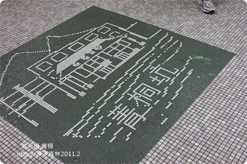 2011天燈菁桐 (6).JPG