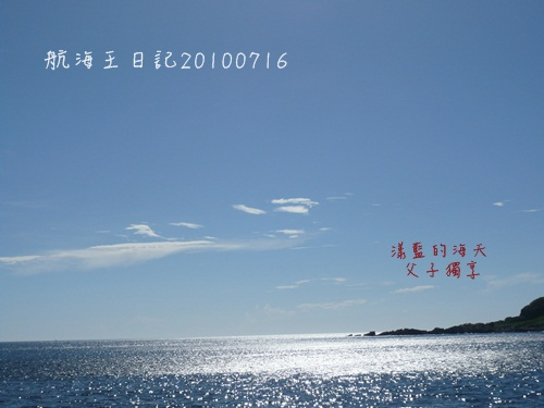 P1050157.jpg