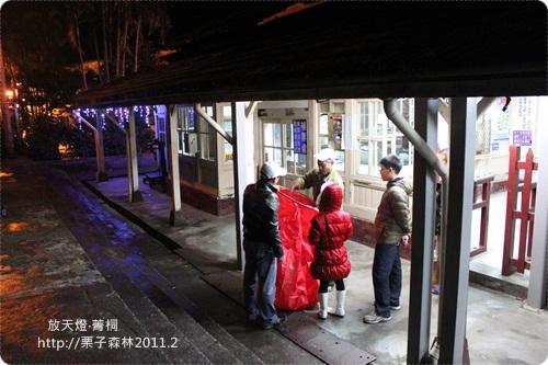 2011天燈菁桐 (20).JPG