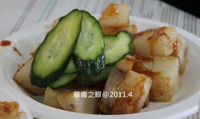 2011-04-27【貓空】 (48).JPG