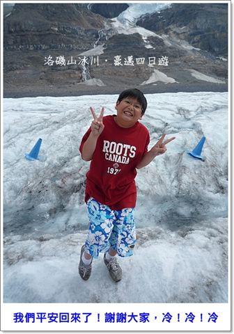 小j冰川.jpg