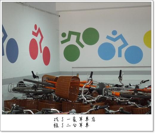 99-01-19單車 (25).jpg