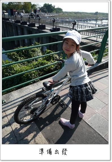 99-01-19單車 (32).jpg