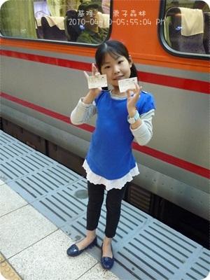 99-04-10基隆母女 (4).JPG