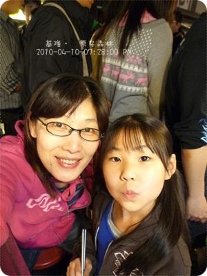 99-04-10基隆母女 (35).JPG